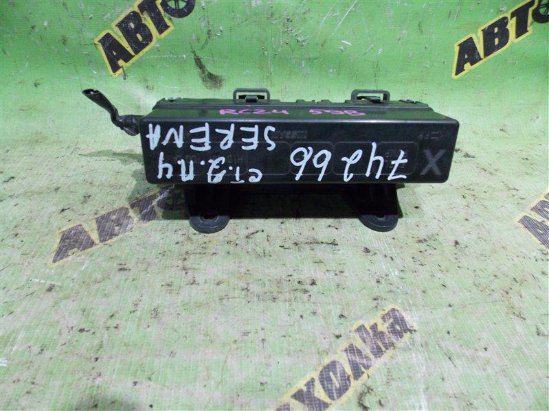 Блок предохранителей Nissan Serena RC24 QR25(DE) 2002