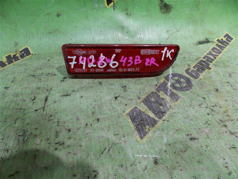 Катафот Mitsubishi Delica PD8W 4M40 1999 задний правый
