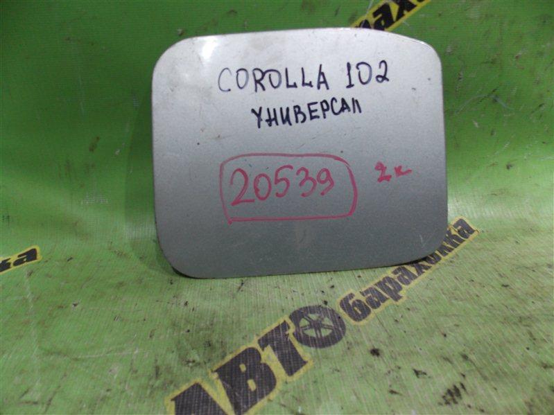 Лючок бензобака Toyota Corolla AE102