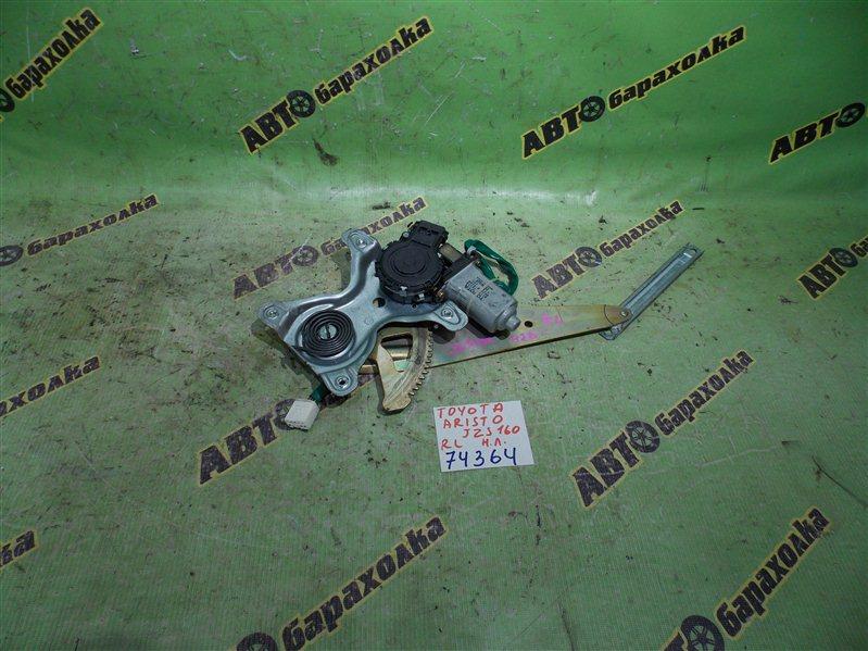Стеклоподъемник Toyota Aristo JZS160 2JZ-GE 1997 задний левый