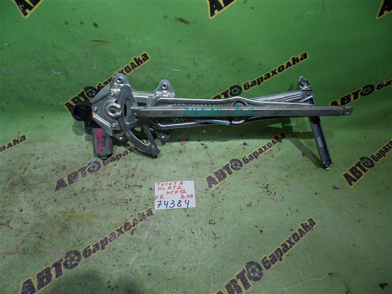 Стеклоподъемник Toyota Platz NCP12 1NZ-FE 2001 передний правый