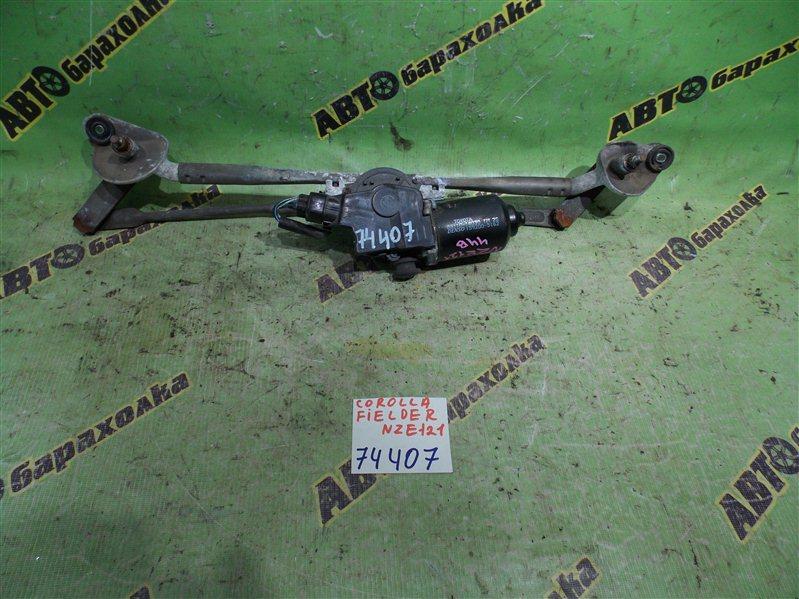 Механизм дворников Toyota Corolla Fielder NZE121 1NZ-FE 2004