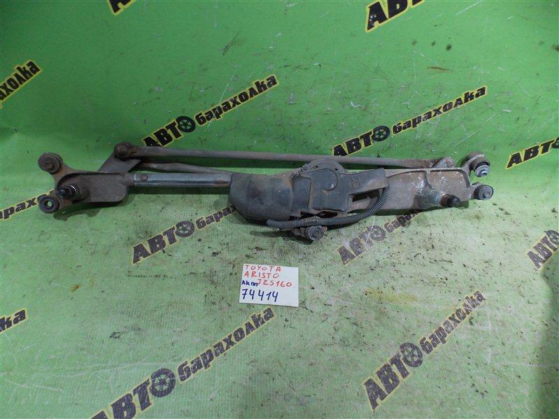Механизм дворников Toyota Aristo JZS160 2JZ-GE 1997