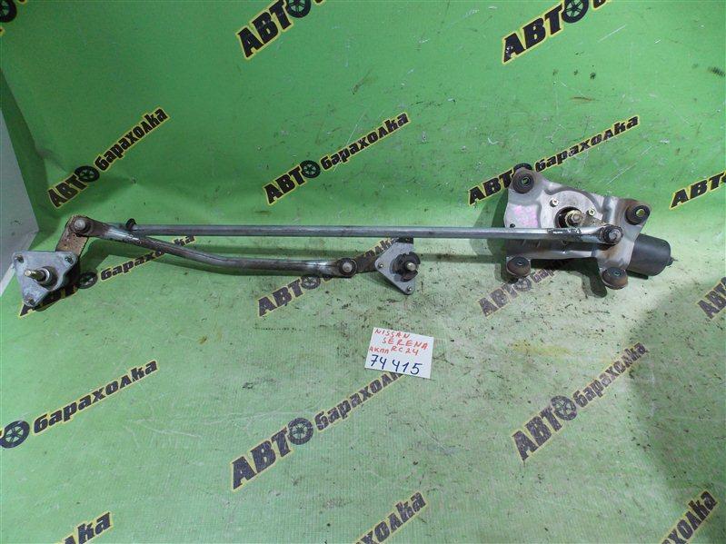 Механизм дворников Nissan Serena RC24 QR25(DE) 2002