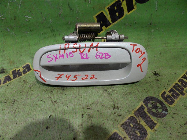 Ручка двери внешняя Toyota Ipsum SXM15 3S-FE 1999 задняя левая