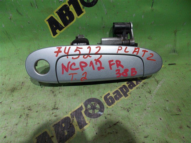Ручка двери внешняя Toyota Platz NCP12 1NZ-FE 2001 передняя правая