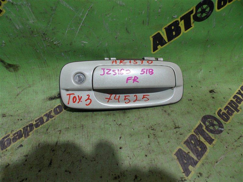 Ручка двери внешняя Toyota Aristo JZS160 2JZ-GE 2003 передняя правая
