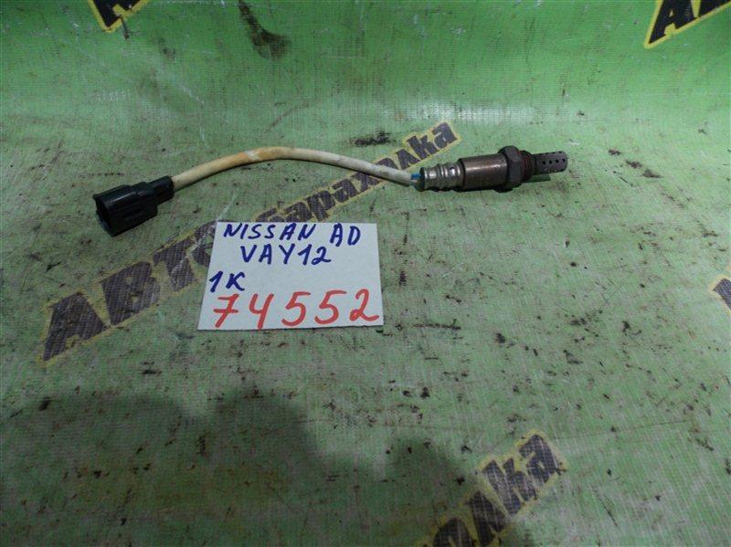 Лямбда-зонд Nissan Ad VAY12 CR12(DE) 2011