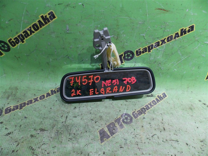 Зеркало заднего вида Nissan Elgrand NE51 VQ35DE 2002