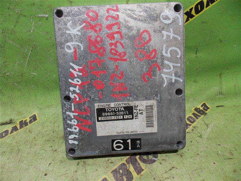 Блок efi Toyota Platz NCP12 1NZ-FE 2001