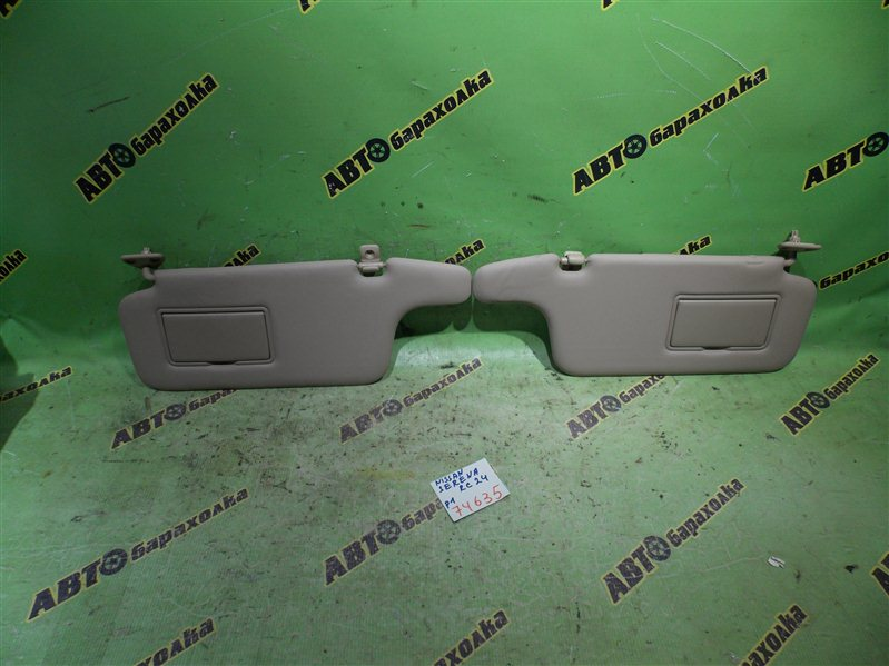 Козырек солнцезащитный Nissan Serena RC24 QR25(DE) 2002 передний