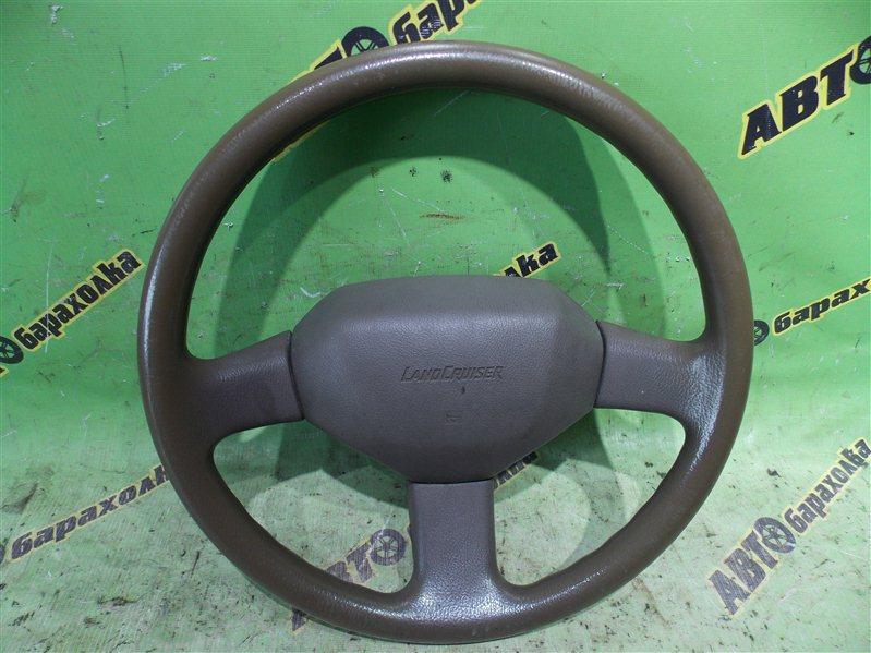Руль Toyota Land Cruiser Prado KZJ78 1KZ-TE 1995