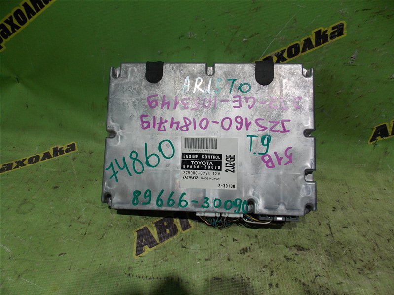 Блок efi Toyota Aristo JZS160 2JZ-GE 2003