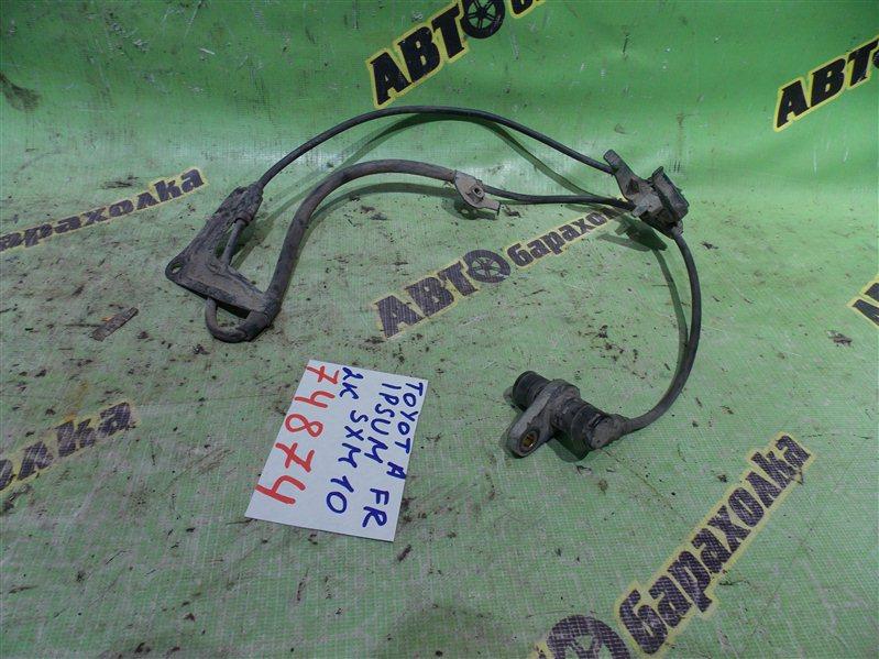 Датчик abs Toyota Ipsum SXM10 3S передний правый
