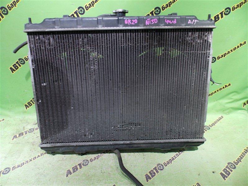 Радиатор основной Nissan X-Trail NT30 QR20