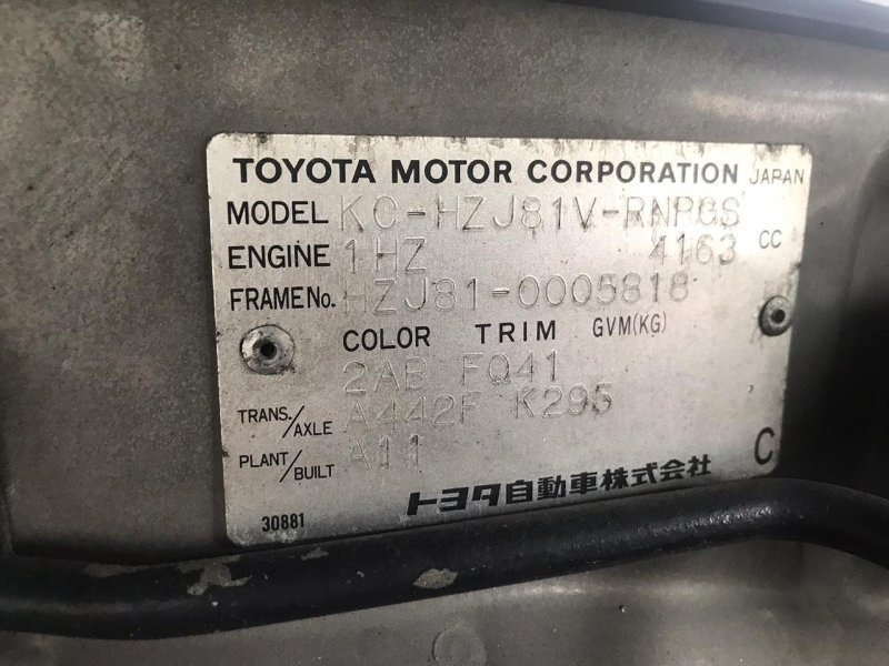 Двигатель Toyota Land Cruiser HZJ81 1HZ 1996