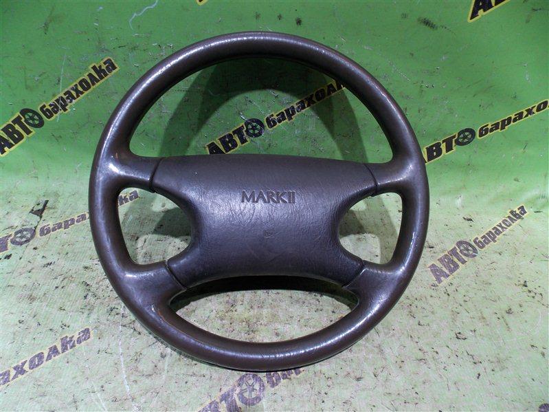 Руль с airbag Toyota Mark Ii GX90 1G-FE 1993