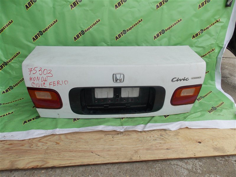 Крышка багажника Honda Civic Ferio EG7 D13B 1992 задняя