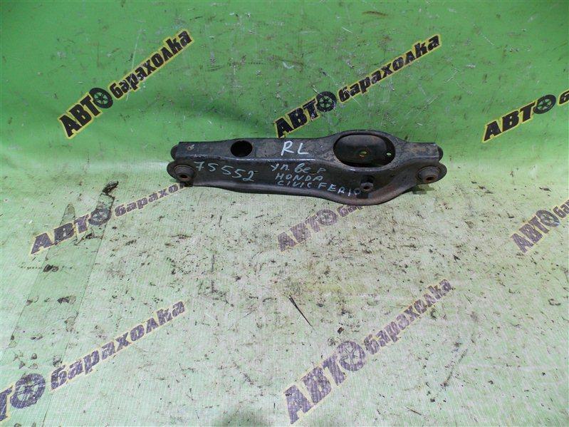 Рычаг Honda Civic Ferio EG7 D13B 1992 задний левый нижний