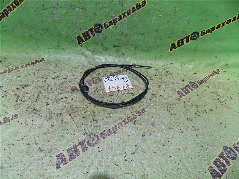 Тросик капота Toyota Vitz KSP90 1KR-FE 2006 передний