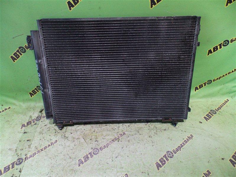 Радиатор кондиционера Toyota Granvia VCH38 5VZ-FE 2003