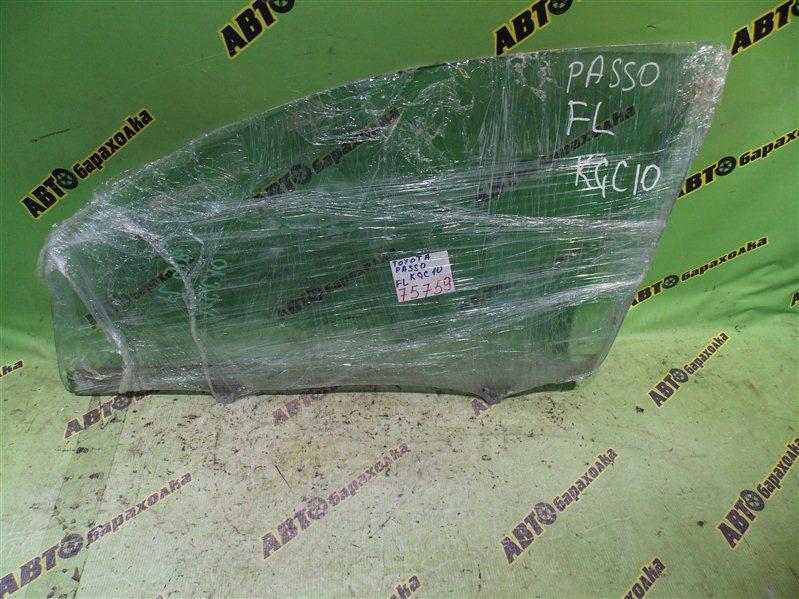 Стекло Toyota Passo KGC10 1KR-FE 2006 переднее левое