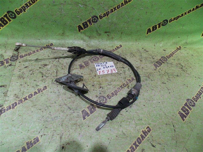 Трос переключения акпп Toyota Passo KGC10 1KR-FE 2006