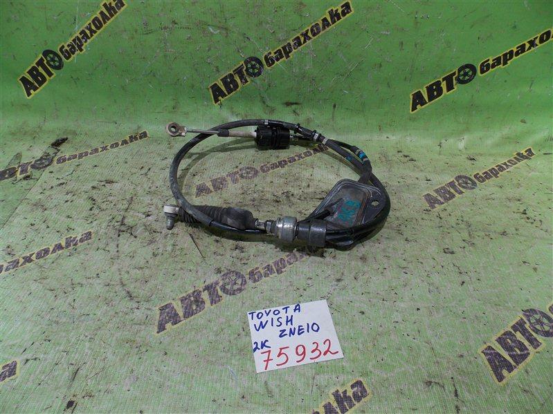 Трос переключения акпп Toyota Wish ZNE10 1ZZ-FE 2008