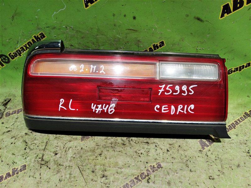 Стоп Nissan Cedric QJY31 NA20(P) 2010 задний левый