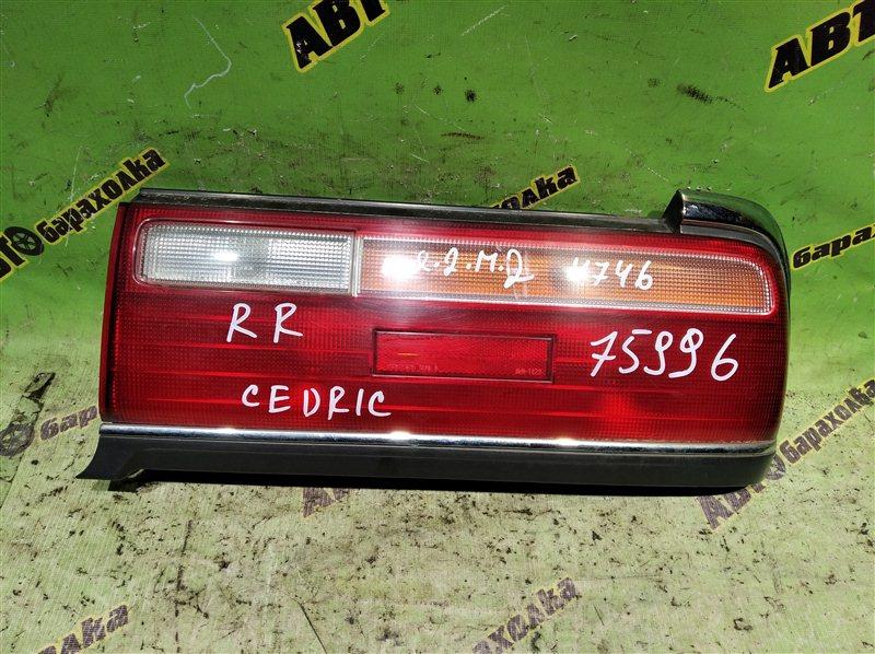 Стоп Nissan Cedric QJY31 NA20(P) 2010 задний правый