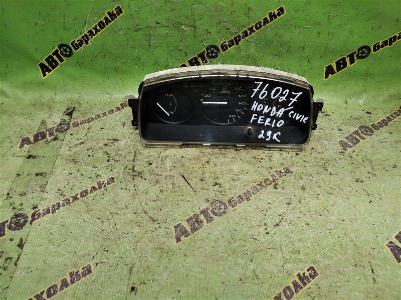 Спидометр Honda Civic Ferio EG7 D13B 1992