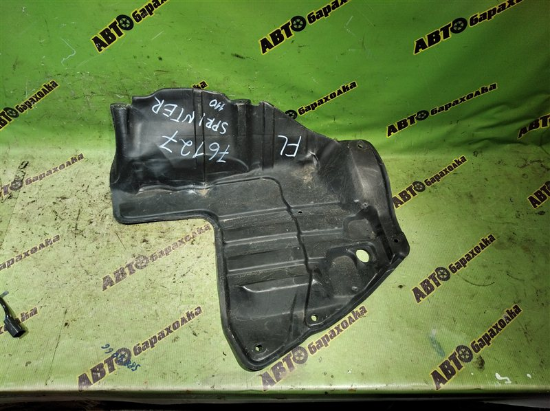 Защита двигателя Toyota Sprinter AE110 передняя левая