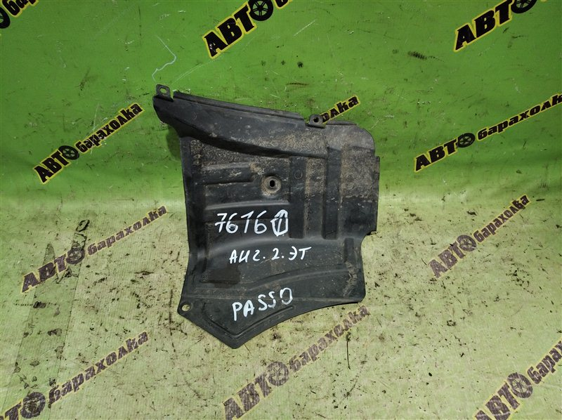 Подкрылок Toyota Passo KGC10 1KR-FE 2006 задний левый