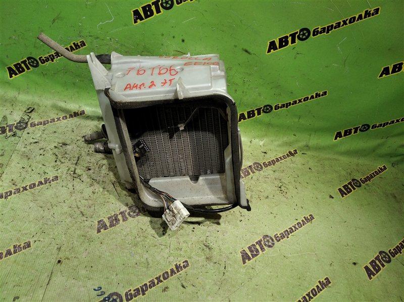 Радиатор кондиционера Toyota Corolla EE102 4E-FE