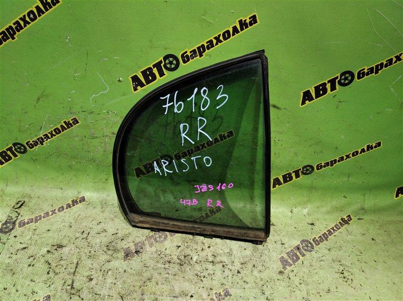 Форточка двери Toyota Aristo JZS160 2JZ-GE 1997 задняя правая