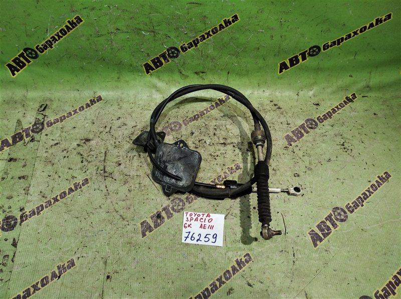 Трос переключения акпп Toyota Corolla Spacio AE111 4A-FE 1996