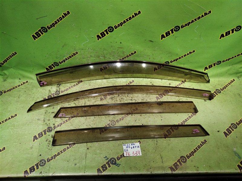 Ветровики комплект Nissan Ad VAY12 CR12(DE) 2011