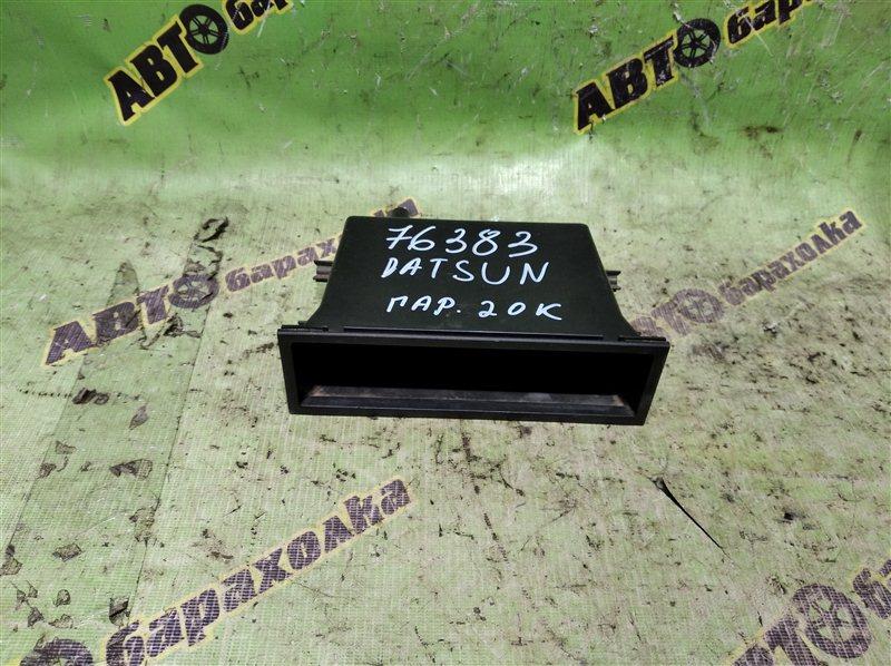 Бардачок в панель Nissan Datsun RMD22 QD32 2000