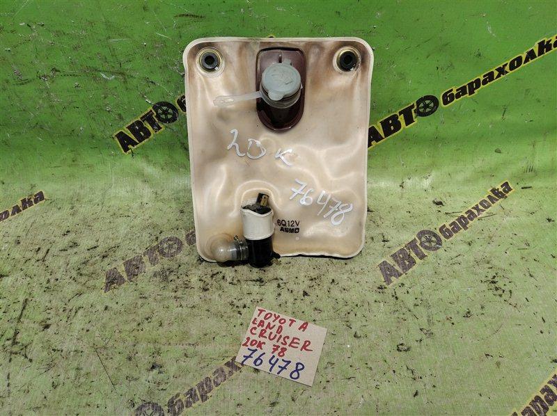 Бачок стеклоомывателя Toyota Land Cruiser Prado KZJ78 1KZ-TE 1995 задний