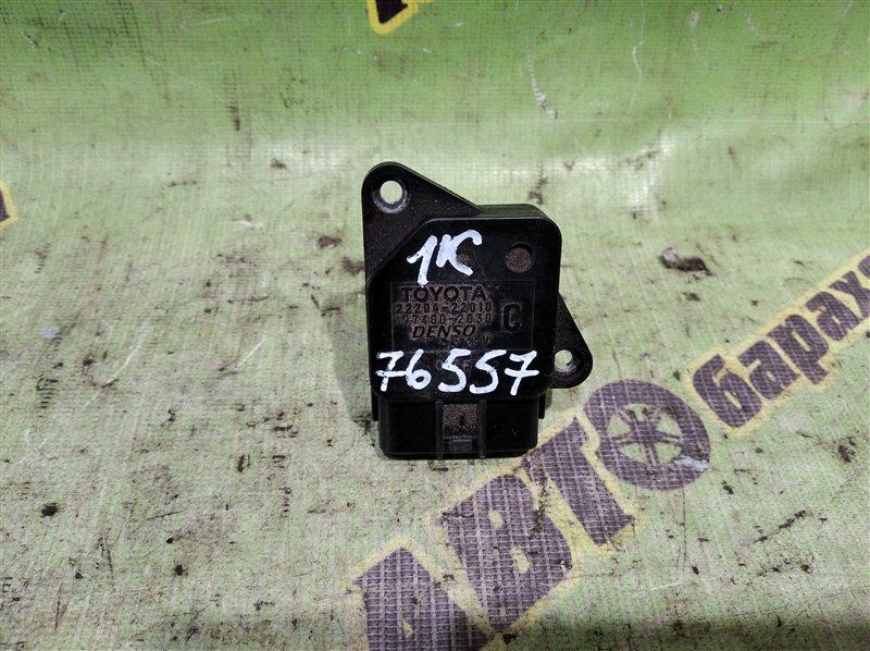 Расходомер воздушный Toyota Ist NCP65 1NZ-FE 2004