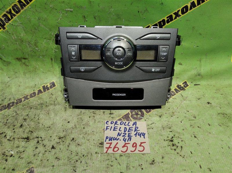 Климат-контроль Toyota Corolla Fielder NZE144 1NZ-FE 2010