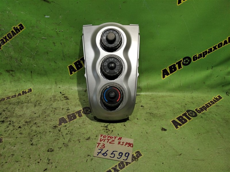 Климат-контроль Toyota Vitz KSP90 1KR-FE 2006