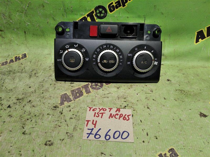 Климат-контроль Toyota Ist NCP65 1NZ-FE 2004