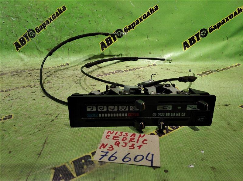 Климат-контроль Nissan Cedric QJY31 NA20(P) 2010