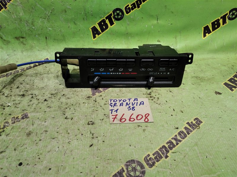 Климат-контроль Toyota Granvia VCH38 5VZ-FE 2003