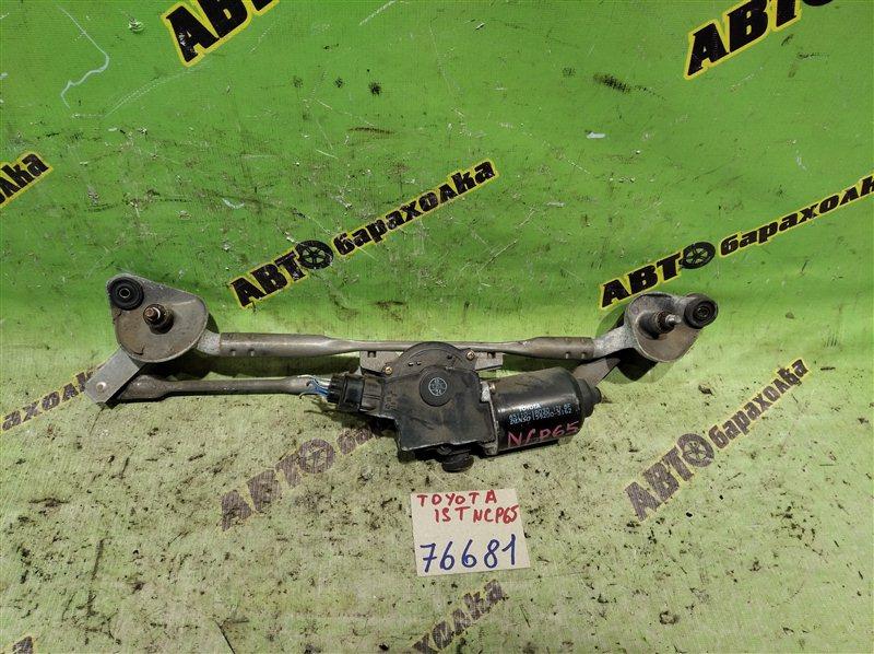 Механизм дворников Toyota Ist NCP65 1NZ-FE 2004