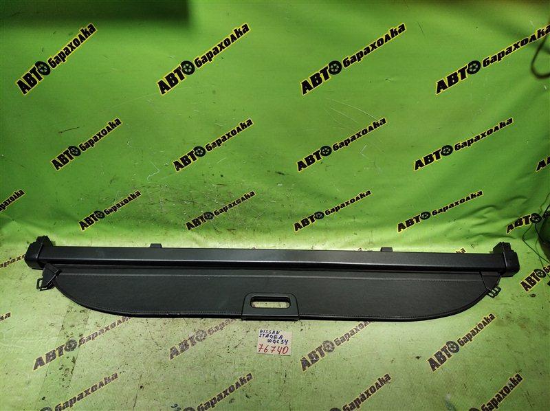 Шторка багажника Nissan Stagea WGC34 RB25DE 1999 задняя