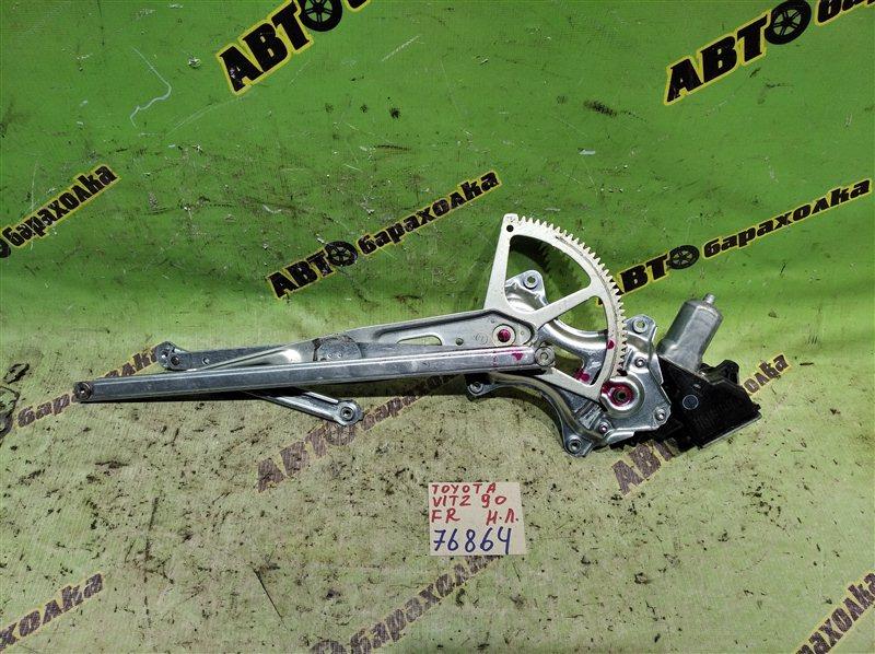 Стеклоподъемник Toyota Vitz KSP90 1KR-FE 2006 передний правый