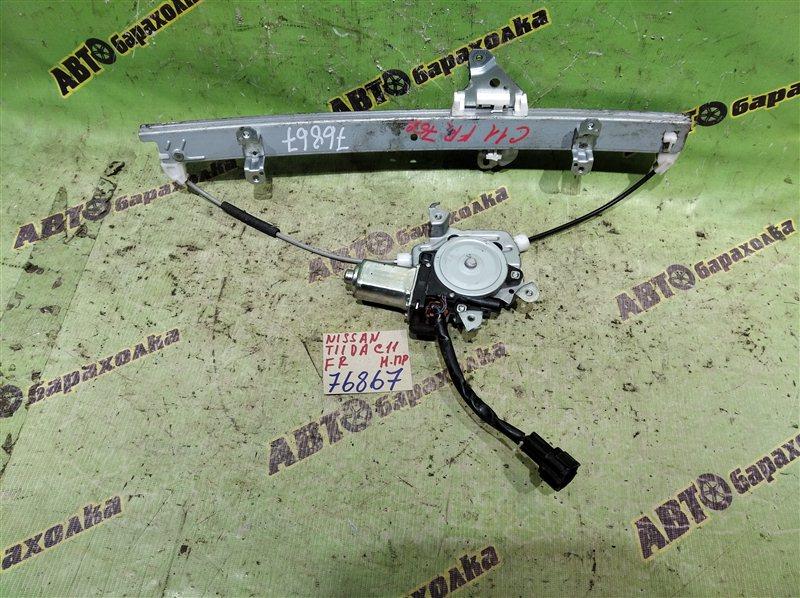 Стеклоподъемник Nissan Tiida C11 HR15 2009 передний правый