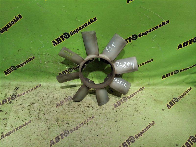 Вентилятор вискомуфты Nissan Cedric QJY31 NA20(P) 2010